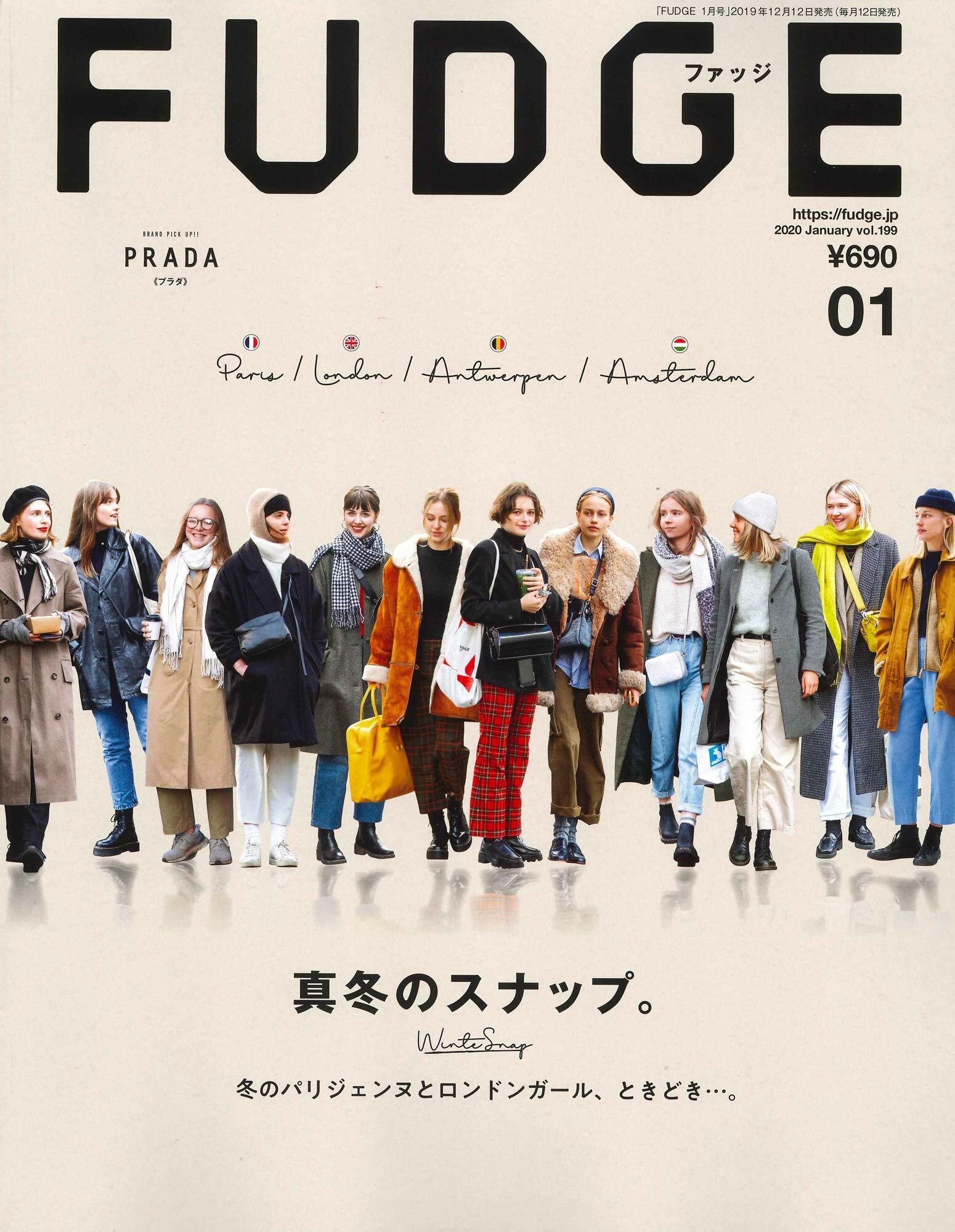 FUDGE(ファッジ) 2020年 01月號 [雜誌]