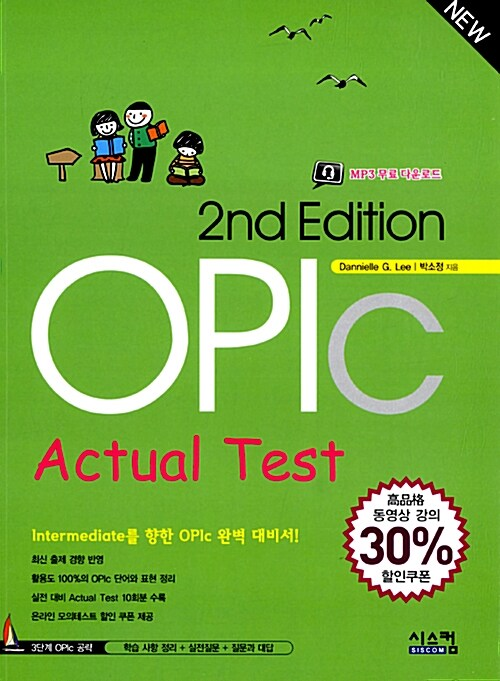 OPIc Actual Test