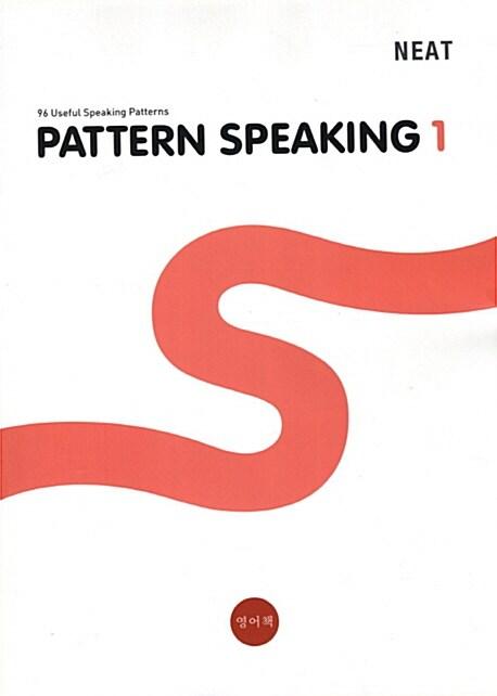 NEAT Pattern Speaking 1