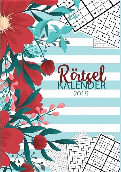 Der R?sel Kalender 2019 - Terminplaner und Monatskalender mit 90 R?seln (Paperback)