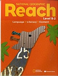 Reach Level B-2 : StudentBook (With Audio CD)