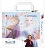 겨울왕국 2 미니 가방 퍼즐