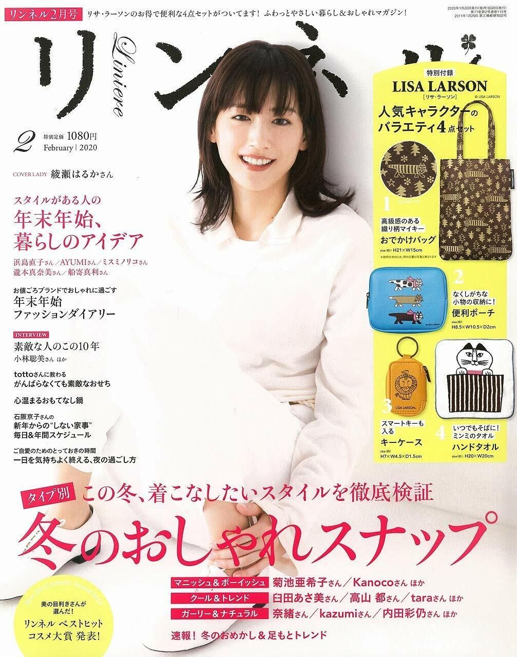 リンネル 2020年 02月號 (雜誌, 月刊)