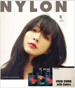 나일론 Nylon B형 2019.12
