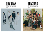 더스타 The Star 2019.12 (앞표지 : CIX, 뒤표지 : 엑스원)