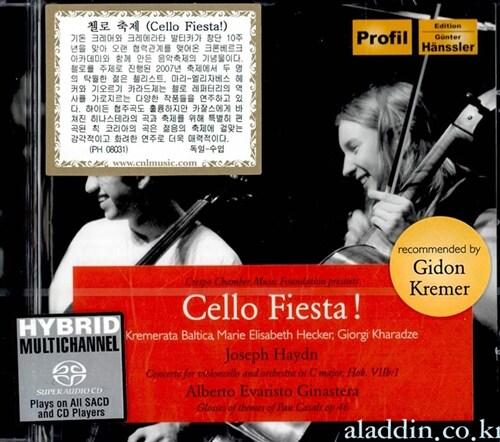 [수입] 첼로 축제 : 하이든 히타스테라 외