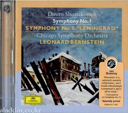 [수입] 쇼스타코비치 : 교향곡 1번, 7번 레닌그라드