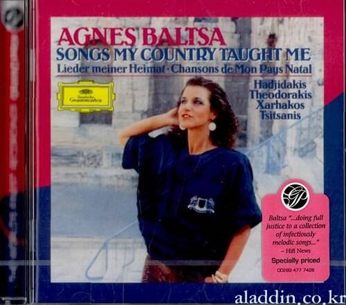 [수입] 아그네스 발챠 : 내조국이 가르쳐준 노래