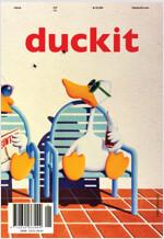 더킷 duckit 1호