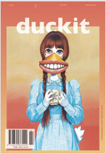 더킷 duckit 2호