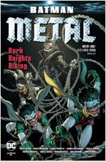 배트맨 : 메탈-다크 나이츠 라이징