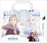 겨울왕국 2 가방 퍼즐