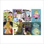 초등학교 중학년을 위한 동화 베스트 세트 - 전8권