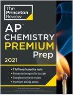 Princeton Review AP Chemistry Premium Prep, 2021: 7 Practice Tests + Complete Content Review + Strategies & Techniques (Paperback)