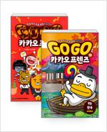 [세트] Go Go 카카오프렌즈 : 한국 + 프랑스 (윈터 에디션) - 전2권