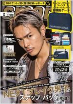 smart (スマ-ト) 2020年 02月號 (雜誌, 月刊)