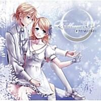EndlessroLL / ひとしずく×やま△ feat. 鏡音リン、鏡音レン(ジャケットイラストレ-タ-:鈴ノ助)(CD)