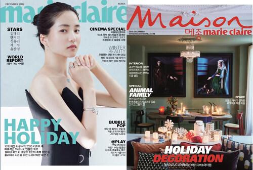 마리끌레르 Marie Claire + 메종 Maison 2019.12 - 전2권