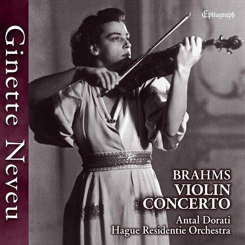 [수입] 브람스 : 바이올린 협주곡 [UHQCD]