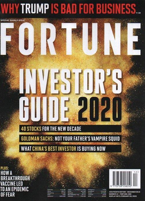Fortune Asia(격주간 아시아판) : 2019년 12월 01일