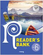 리더스뱅크 Reader's Bank Level 6