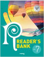 리더스뱅크 Reader's Bank Level 7