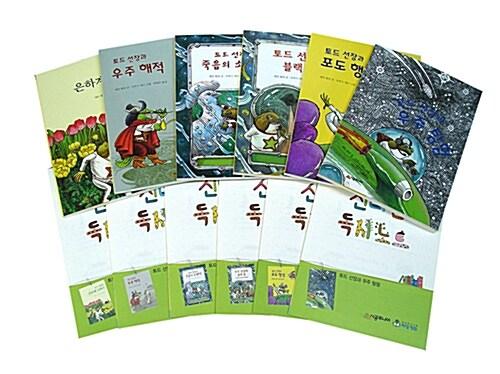 신나는 독서노트 레벨 1-B 세트 - 전6권