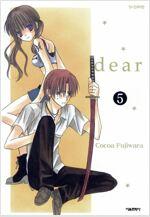 [고화질] dear(디어) 05