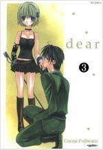 [고화질] dear(디어) 03