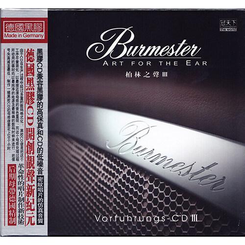 [수입] Burmester : Art For The Ear Vol.3