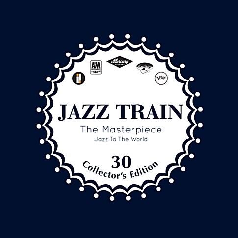 재즈 트레인 마스터피스 컬렉터스 에디션 [30CD 한정판 박스세트]