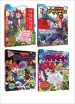 마법천자문 시리즈 세트 - 전4권