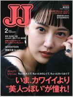 JJ(ジェイジェイ) 2020年 02 月號 [雜誌]