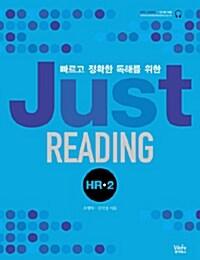 Just Reading HR 2