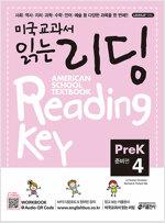 미국교과서 읽는 리딩 PreK 4 준비편 (Student Book + Workbook)