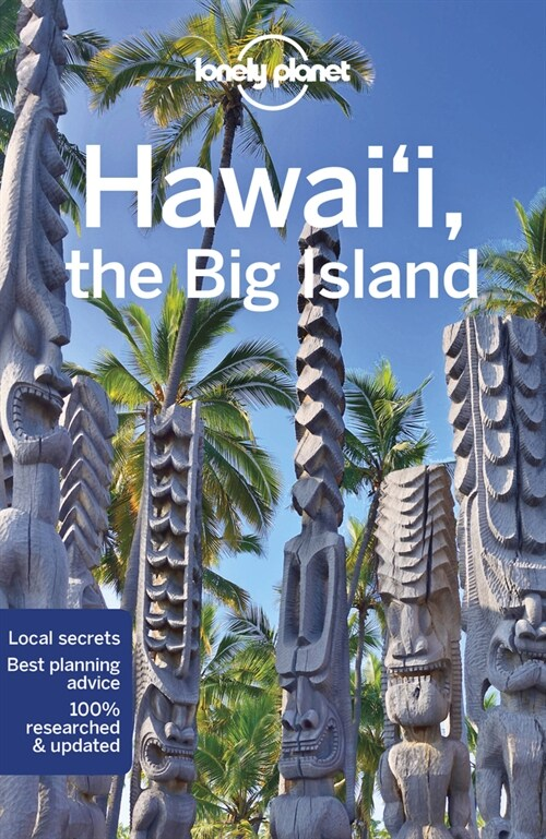Lonely Planet Hawaii the Big Island (Paperback, 5)