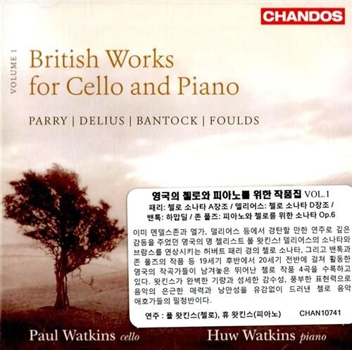 [수입] 영국의 첼로와 피아노를 위한 작품집 Vol.1