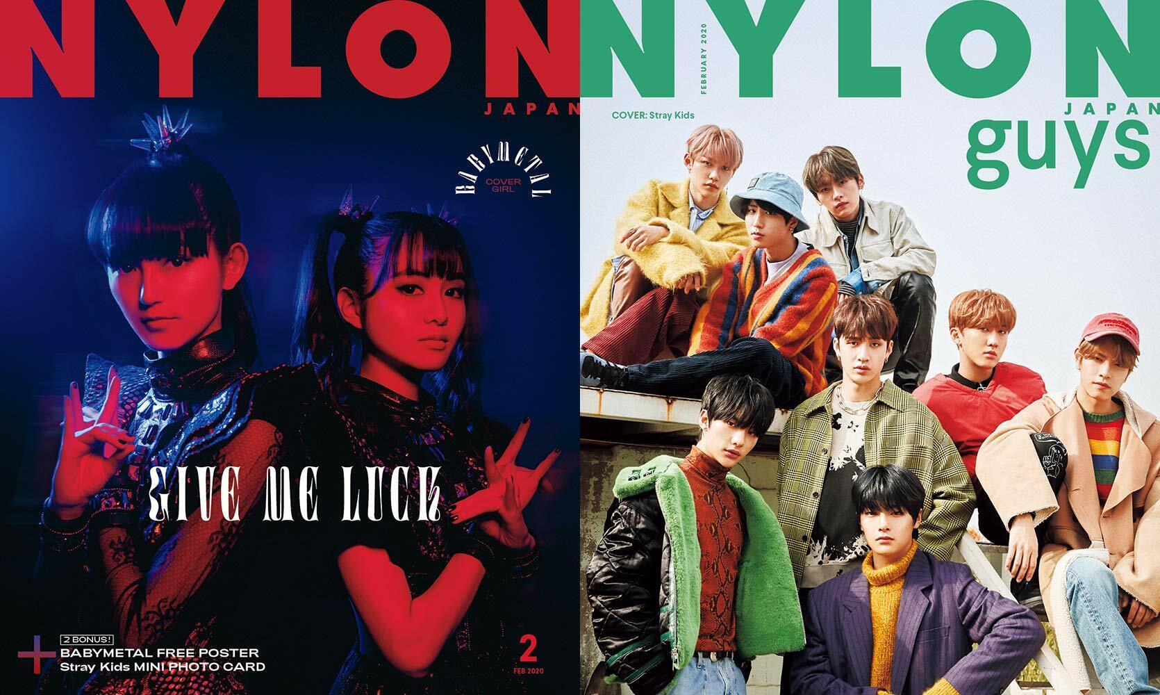 NYLON JAPAN 2020年 2月號