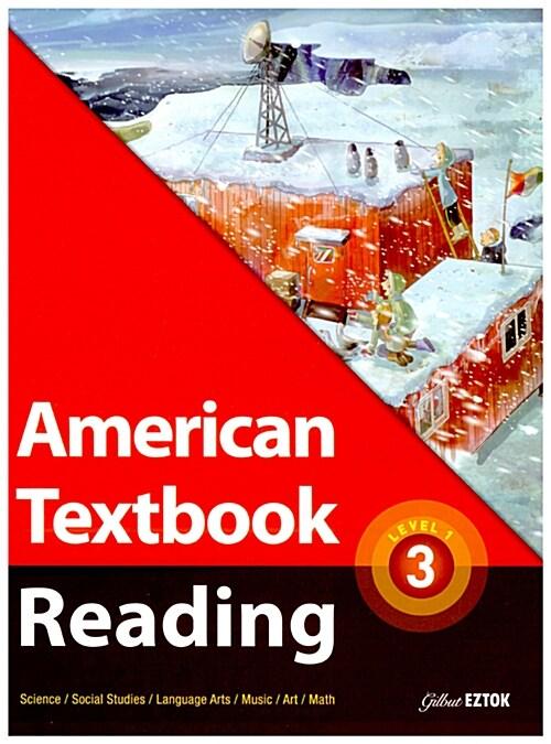 American Textbook Reading Level 1-3 (StudentBook + CD 1장)