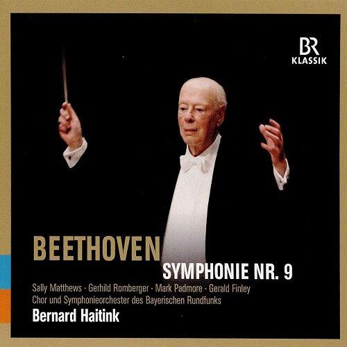 [수입] 베토벤 : 교향곡 9번