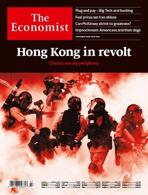 The Economist (주간 영국판): 2019년 11월 23일