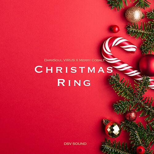 다크소울 바이러스 - 싱글 1집 크리스마스 반지