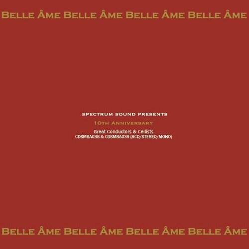 [수입] 위대한 지휘자와 첼리스트들의 명연주 (세계 최초 공개) [8CD 한정수량 단독판매]