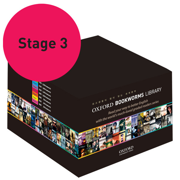 Oxford Bookworms Library 3E: Level 3 SET [35종]