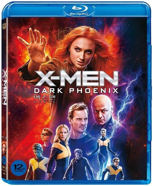 [블루레이] 엑스맨 : 다크 피닉스