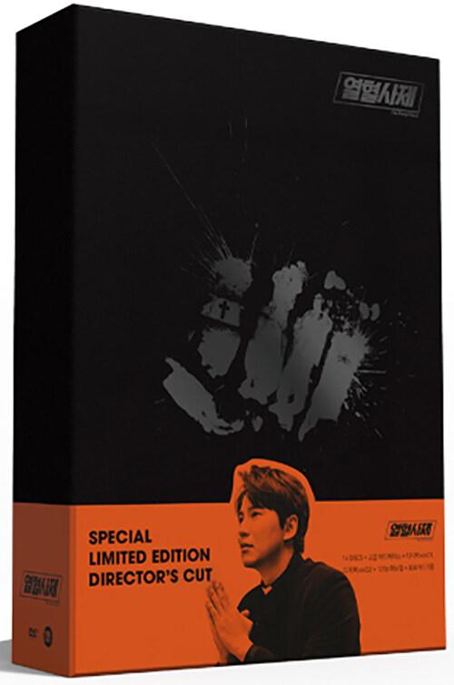 열혈사제 : 감독판 (14disc)