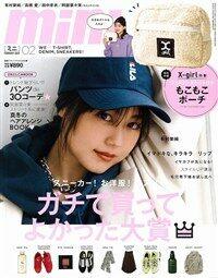 mini(ミニ) 2020年 02月號 [雜誌]