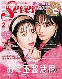 SEVENTEEN (セブンティ-ン) 2020年 02月號 [雜誌]