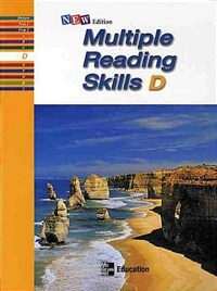 New Multiple Reading Skills D (Paperback, Colored Edition)