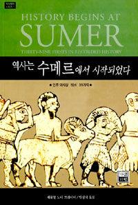 온라인 서점으로 이동 ISBN:8984350346